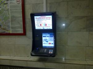 Банковские терминалы из стеклопластика - фото 3